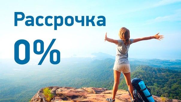 skidki-Krasnoyarsk-1394431801