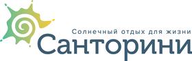 горящие туры, путевки, вылеты, цены 2020 | турагентство Санторини Нижний Новгород